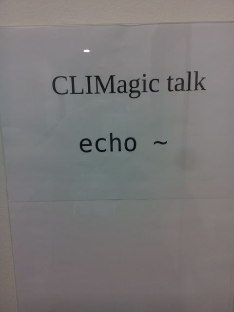 climagic-room.jpg