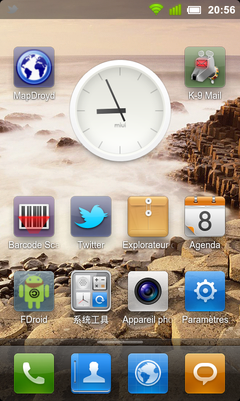 miui-my-home-screen.png